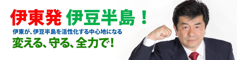 中田次城.com